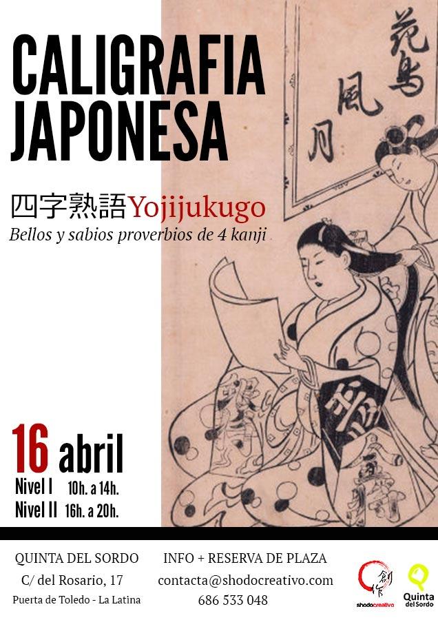 caligrafia-japonesa-quintadelsordo