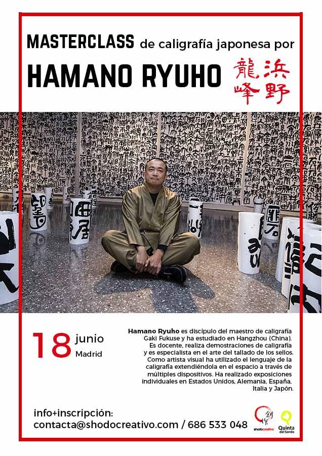 Masterclass-Hamano-Ryuho